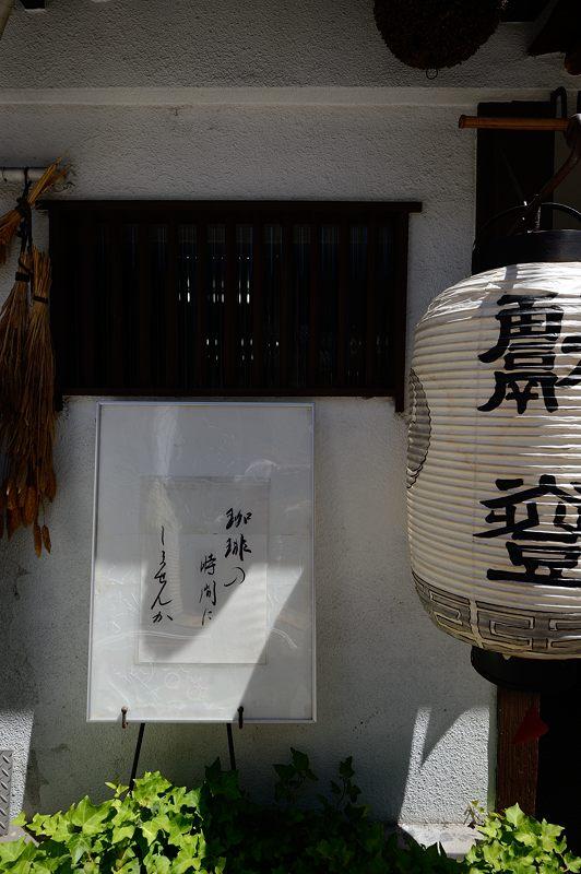 祇園祭2015 後祭・山鉾建て 其の三_f0032011_19363512.jpg