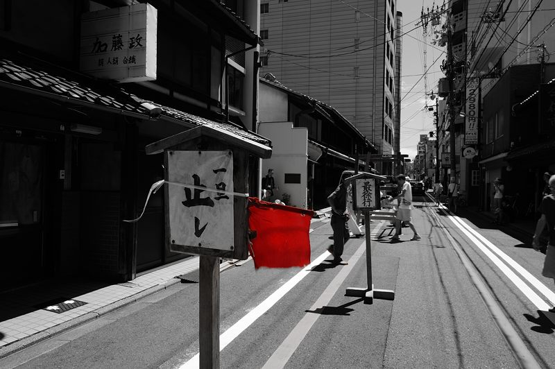 祇園祭2015 後祭・山鉾建て 其の三_f0032011_19364414.jpg