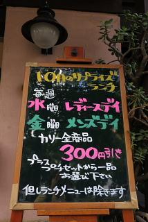 「横濱カレー」なら、華麗になれる!_d0046025_1624377.jpg
