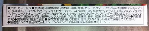 b0190530_16254312.jpg