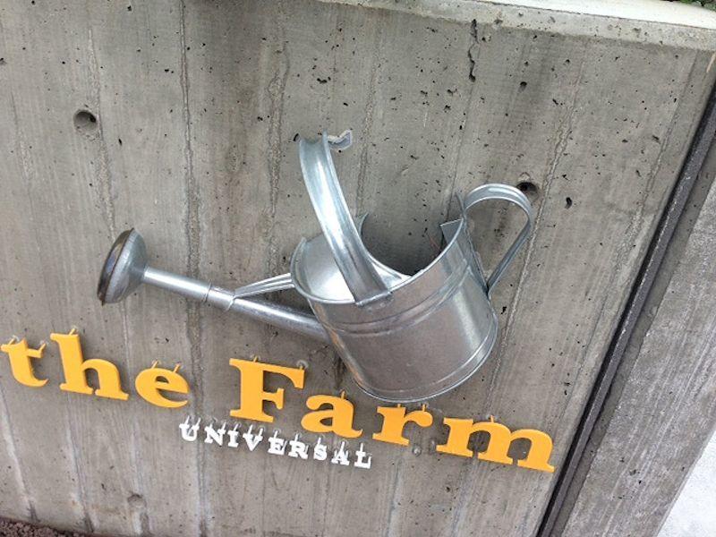 the Farm_d0086634_15273369.jpg