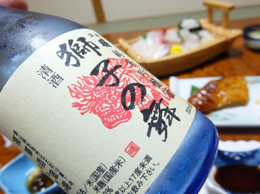 富山のお宿・民宿 青柳 氷見_f0050534_07410951.jpg