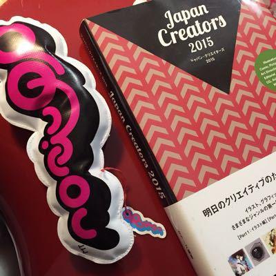 書籍『ジャパンクリエーターズ2015』modulo chanロゴ☆_f0196753_2021347.jpg