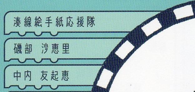 e0246154_19294438.jpg