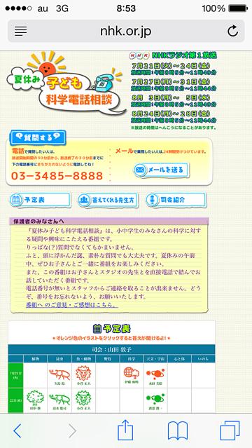 d0245357_8542134.jpg