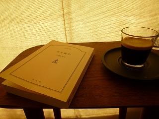 with bookその1  ことば・コトバ・言葉_a0165160_11034199.jpg