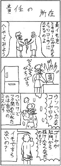 e0086661_19474757.jpg