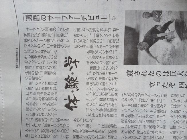 f0009169_12461842.jpg