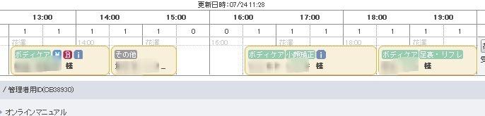 f0115484_11294865.jpeg