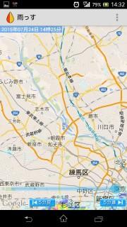 埼玉市浦和区で、瓦屋根工事_c0223192_23175593.jpg