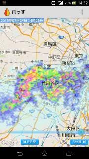 埼玉市浦和区で、瓦屋根工事_c0223192_2318179.jpg