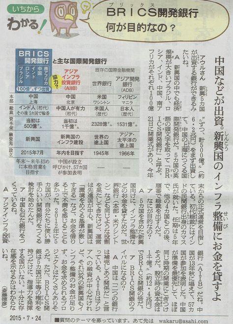 2015年7月24日前期「口承研究Ⅰ」第15回まとめ・敗戦70年その5_d0249595_623972.jpg