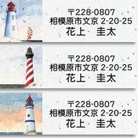 暑中お見舞い _d0225198_10384639.jpg