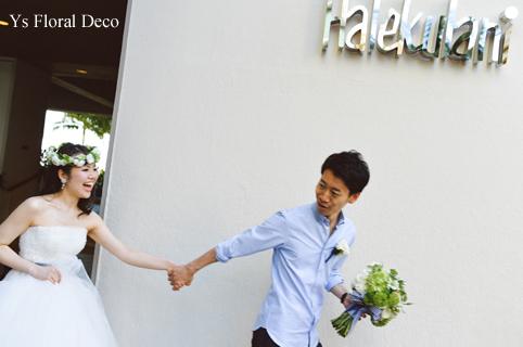 ハワイ挙式の新婦さんへ 白グリーンの花冠_b0113510_1581692.jpg