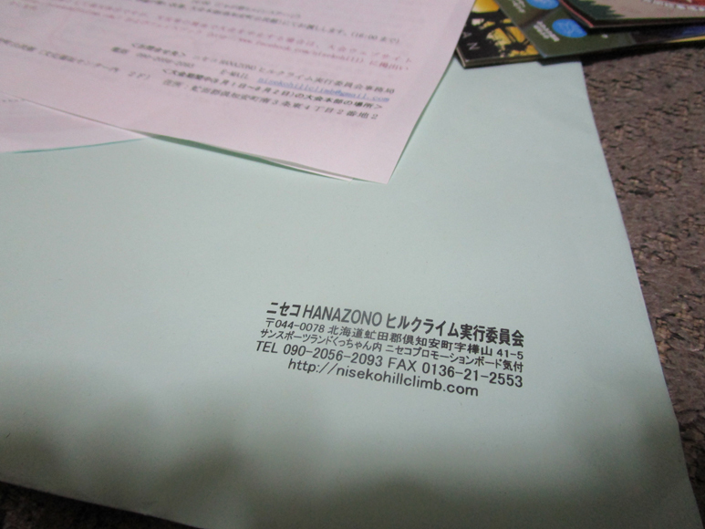 c0292312_06212347.jpg