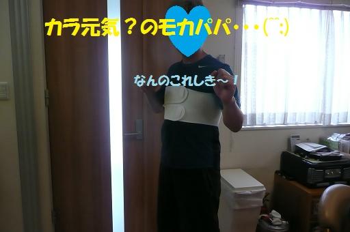 f0121712_1658659.jpg