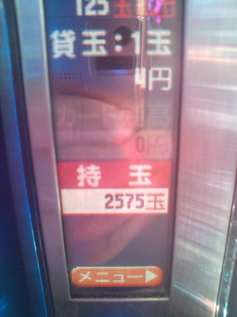 b0020017_15275972.jpg