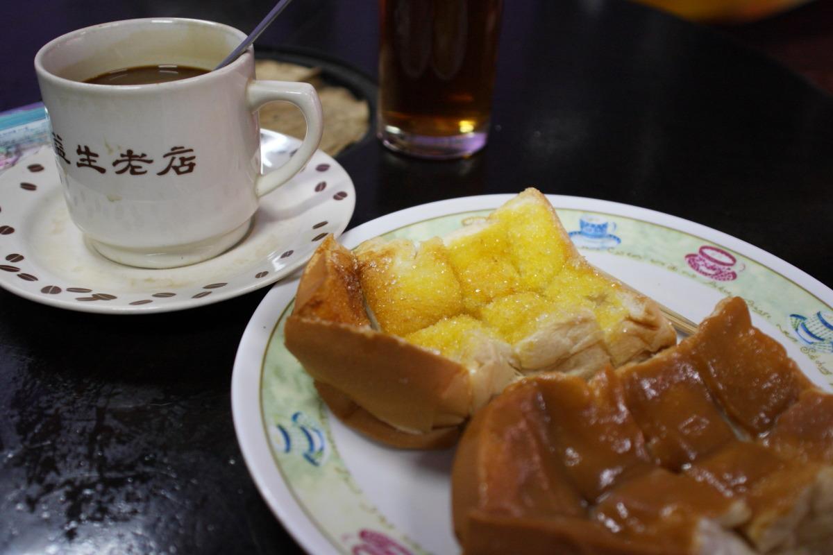 ヤワラート  老舗おやじ喫茶・益生(イヤセー)、またも移転_b0061717_1475139.jpg