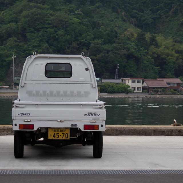 Kei-4 Work & rest at Sakaiminato_b0058021_93380.jpg