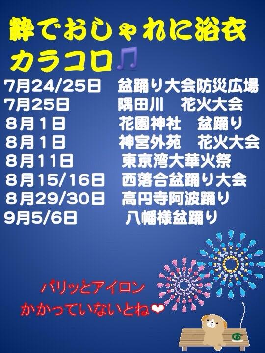 今週のお花_a0200423_13294071.jpg