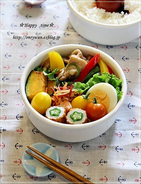 チンジャオロース弁当とトマトでパスタと酵母♪_f0348032_19313898.jpg