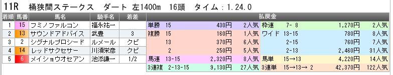 c0030536_19165563.jpg