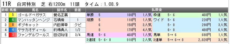 c0030536_19171822.jpg