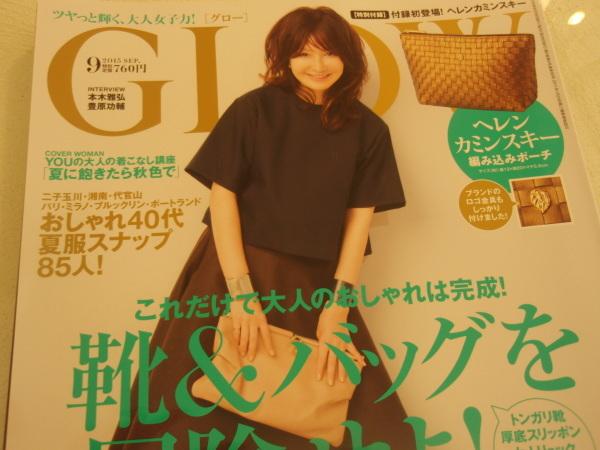 臼田けい子さんの豆片口鉢_b0132442_18423040.jpg