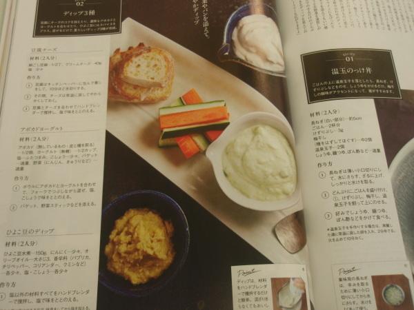 臼田けい子さんの豆片口鉢_b0132442_18423930.jpg