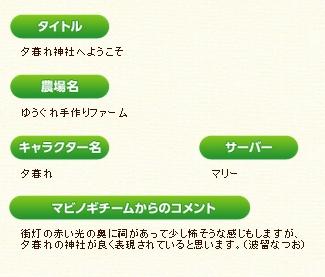f0191443_20121442.jpg