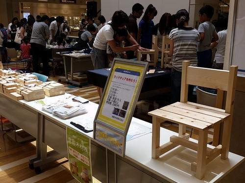 夏休み木工教室のご報告_b0211845_10203990.jpg