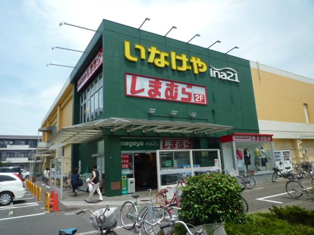 西武新宿線小平駅徒歩13分新築一戸建て完成済み。_b0246953_19224541.jpg