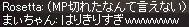 a0201367_23101822.jpg