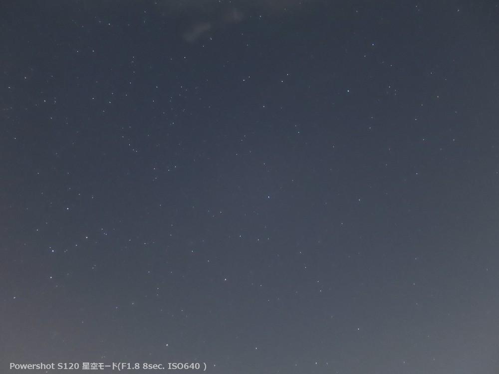 台風前日は信じられないほどの青空_a0095470_1457125.jpg