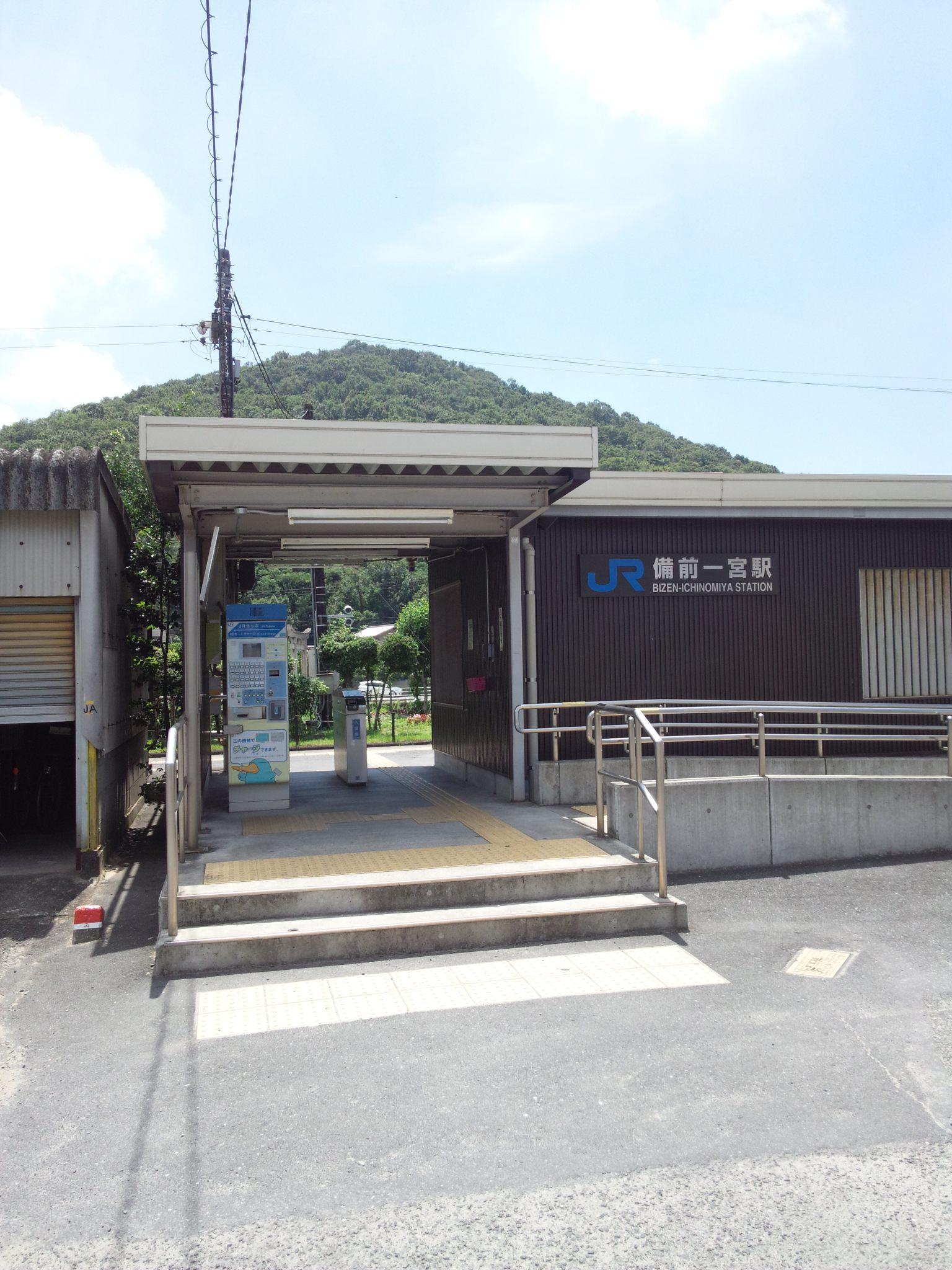 吉備サービスエリアの最寄り駅_c0001670_13313492.jpg