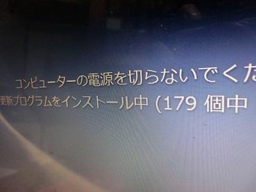 b0317873_10082758.jpg