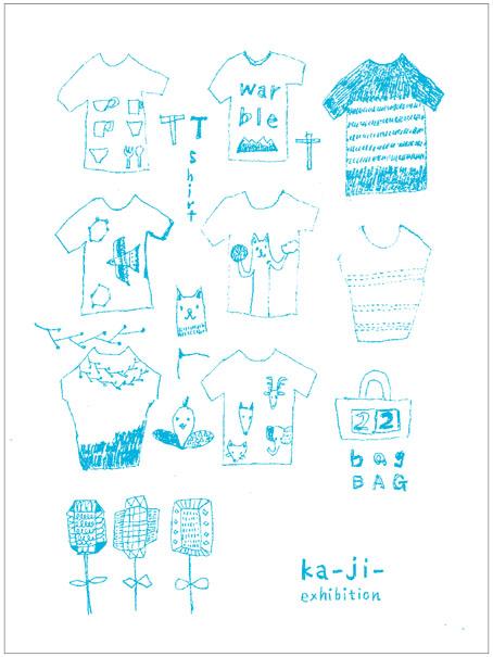ka-ji- exhibition と Masumi Yamashita exhibition_b0322280_15294264.jpg