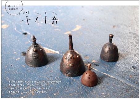 ka-ji- exhibition と Masumi Yamashita exhibition_b0322280_1551345.jpg