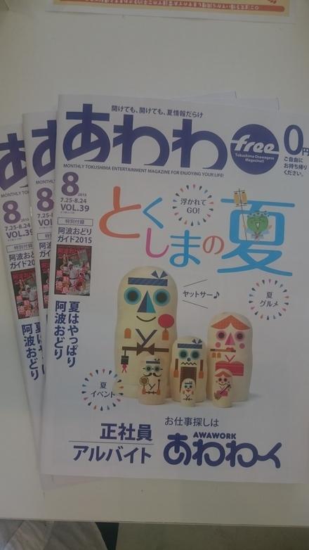 SHUHARI柔術_f0172281_1815864.jpg
