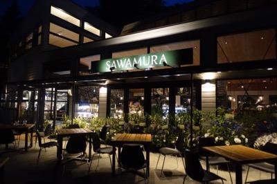 旧軽ロータリーに New open SAWAMURA _d0133485_10313730.jpg