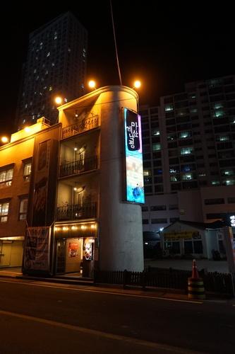 2015年釜山旅その5 タルマジキルをお散歩、夜はカンジャンケジャン。_a0223786_12571254.jpg