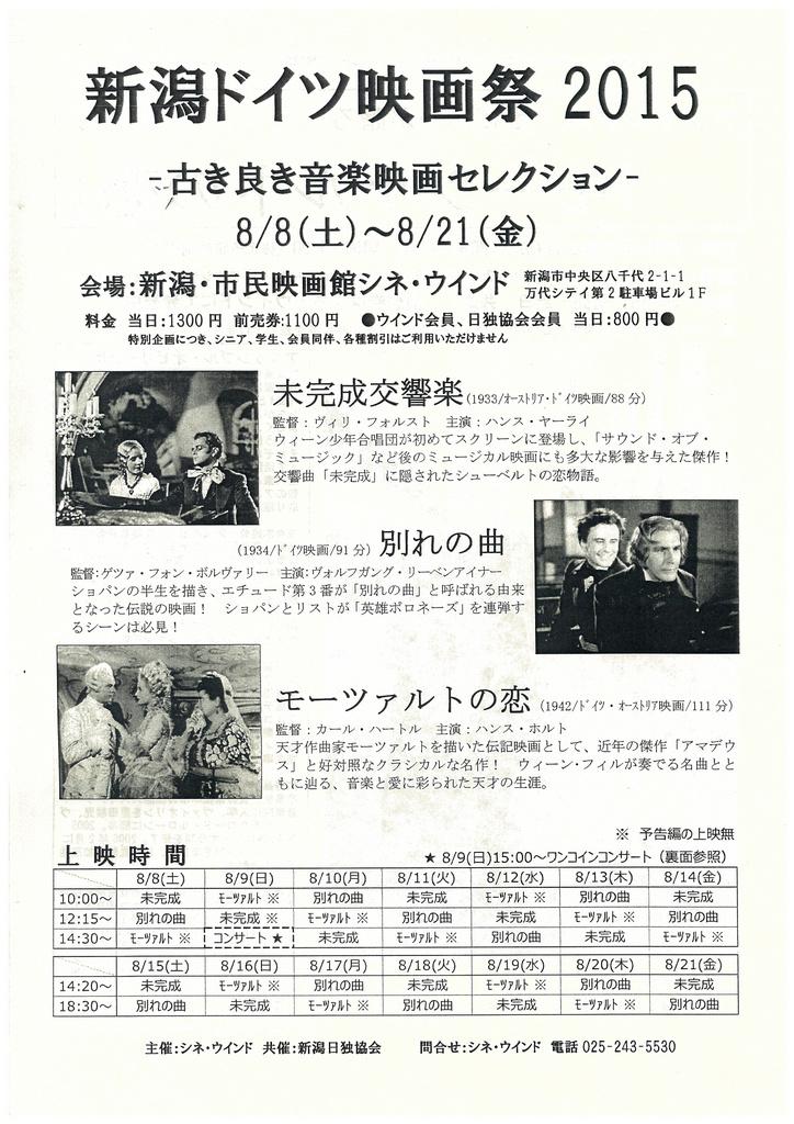 月刊ウインド最新号発売!_e0046190_19395243.jpg