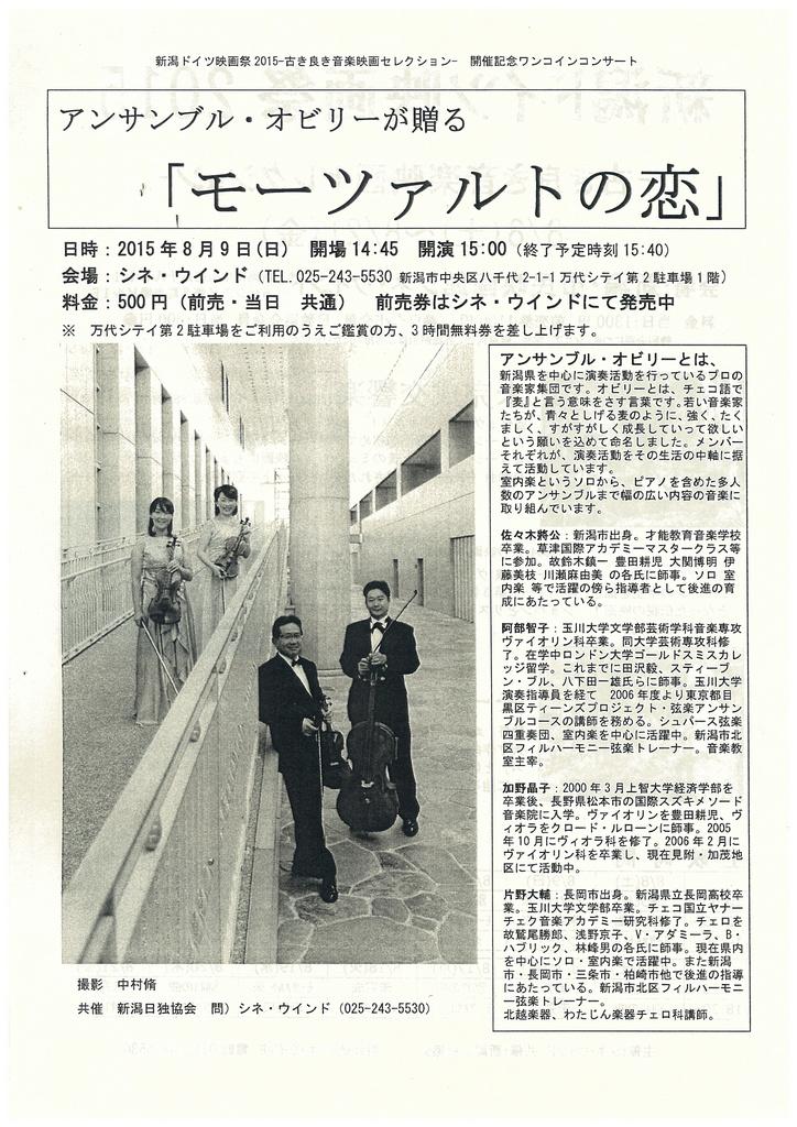 月刊ウインド最新号発売!_e0046190_19405697.jpg