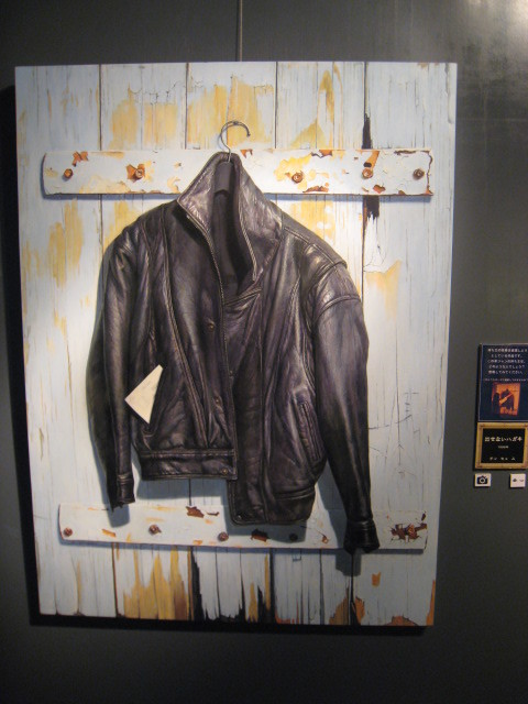 北海道の旅 その32 深山峠アートパーク「トリックアート美術館」その2_e0021092_12435241.jpg