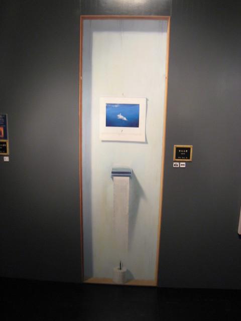 北海道の旅 その32 深山峠アートパーク「トリックアート美術館」その2_e0021092_12441912.jpg