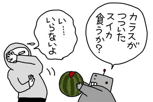 d0175401_20222210.jpg