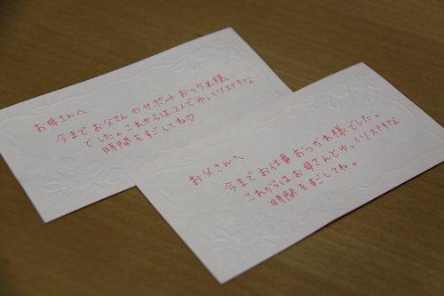 f0175804_1943846.jpg