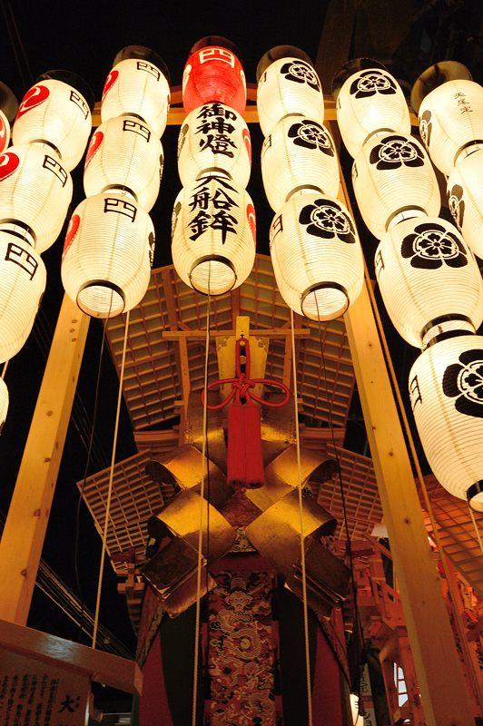 祇園祭2015 後祭・宵山 其の一_f0032011_17493184.jpg