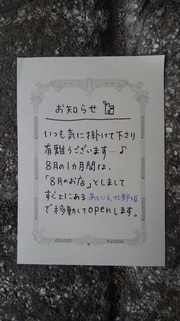 b0160614_10365949.jpg