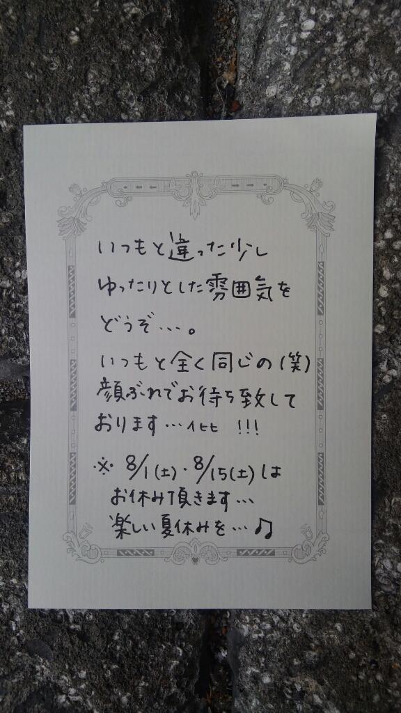 b0160614_10370103.jpg